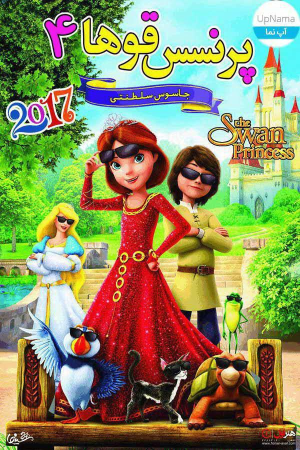 دانلود انیمیشن پرنسس قوها ۴