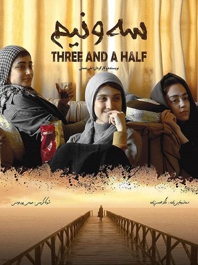 فیلم سه و نیم